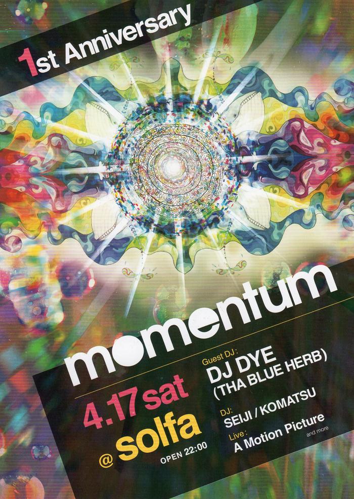 momentum_a_2010.4.17.,jpg.jpg