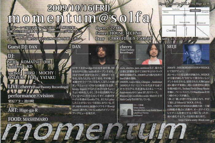 momentum_b_2009_10_16.jpg